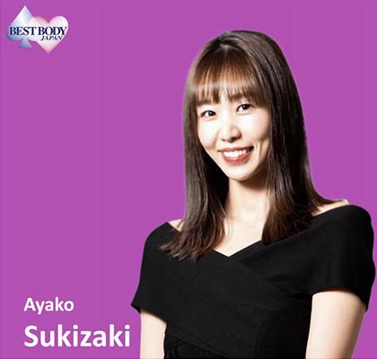 Ayako Sukizaki
