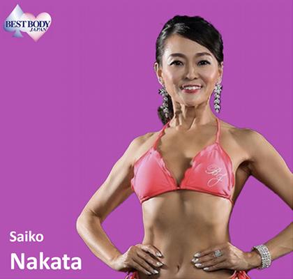 Saiko Nakata