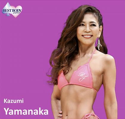 Kazumi Yamanaka
